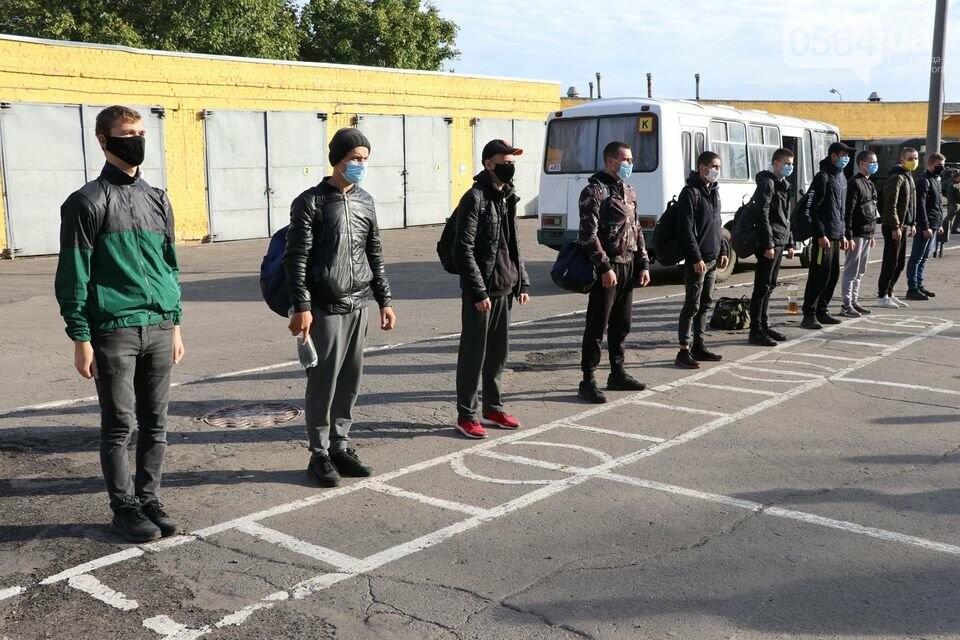 В Кривой Рог прибыли молодые бойцы из Черкасской области, - ФОТО , фото-10