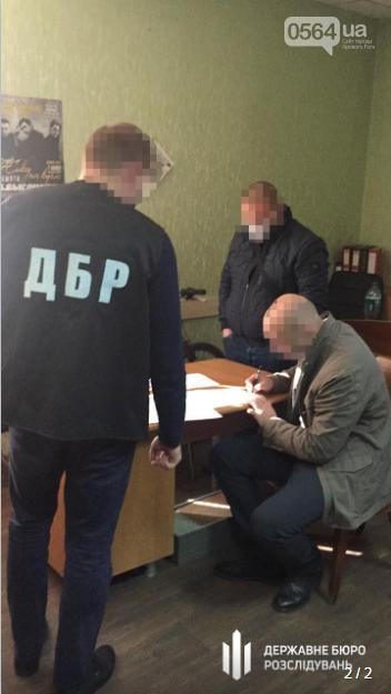 Двоих криворожских полицейских подозревают в краже ранее украденных драгоценностей на 130 тысяч , фото-2