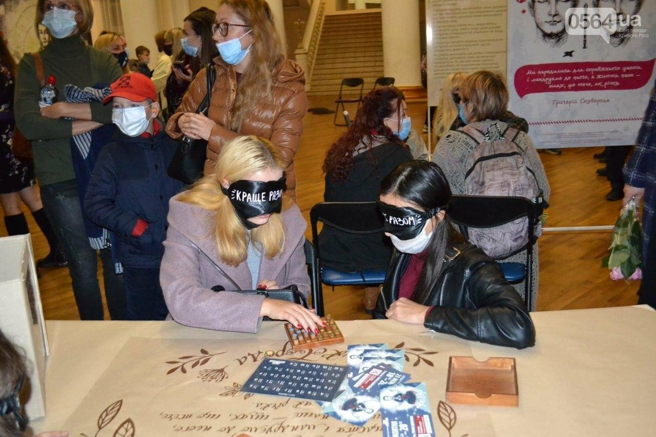 """Криворожане участвуют в интерактивном инклюзивном путешествии с """"Краще разом"""" и земляками с инвалидностью, - ФОТО, ВИДЕО, фото-1"""