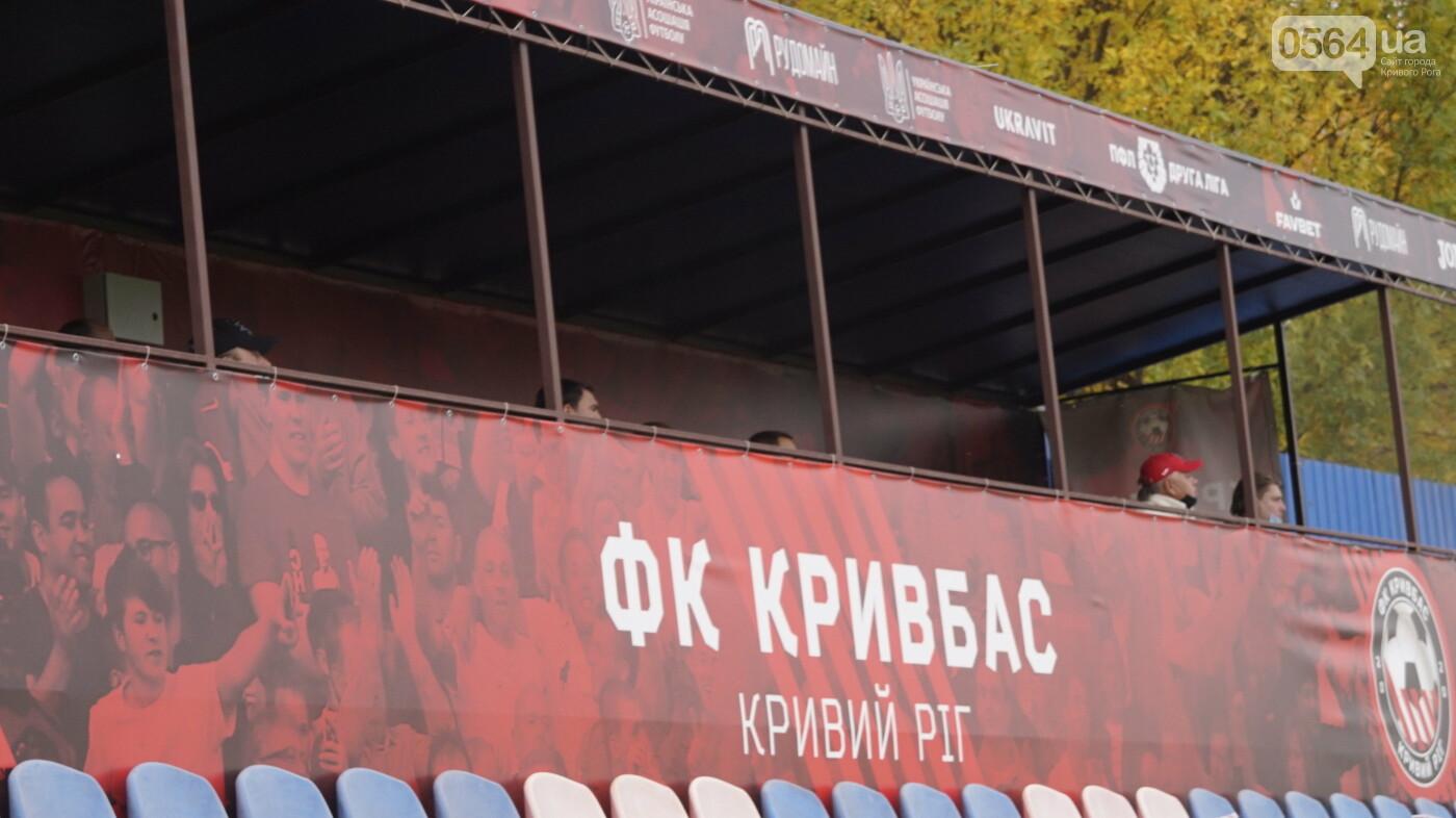 """""""Кривбасс"""" одержал важную победу над """"Балканами"""", - ФОТО, ВИДЕО , фото-15"""