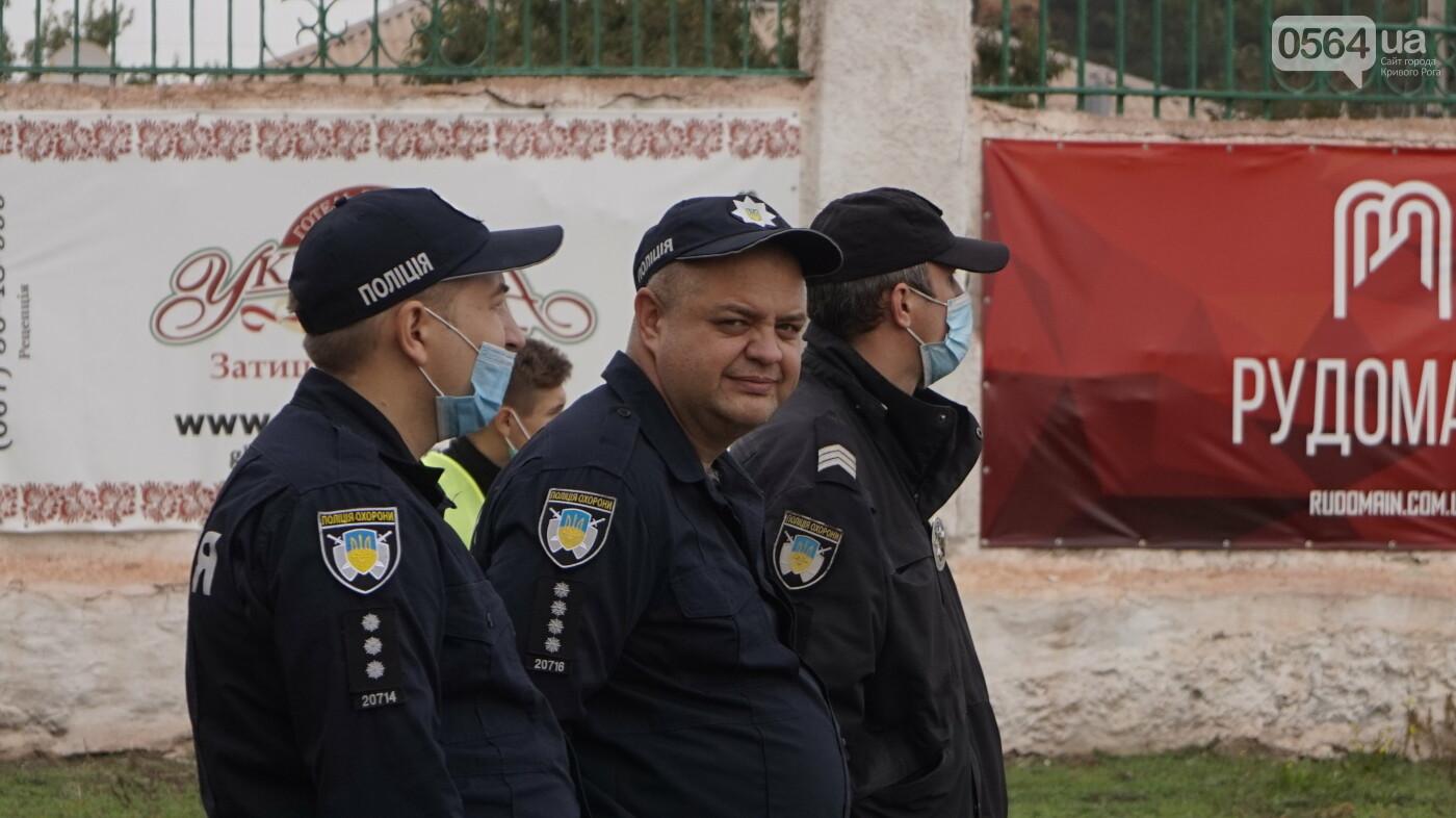 """""""Кривбасс"""" одержал важную победу над """"Балканами"""", - ФОТО, ВИДЕО , фото-11"""