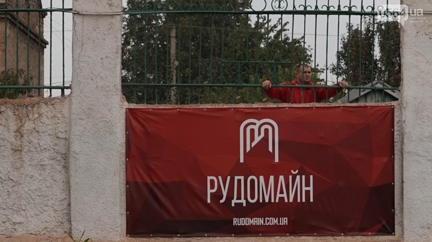 """""""Кривбасс"""" одержал важную победу над """"Балканами"""", - ФОТО, ВИДЕО , фото-5"""
