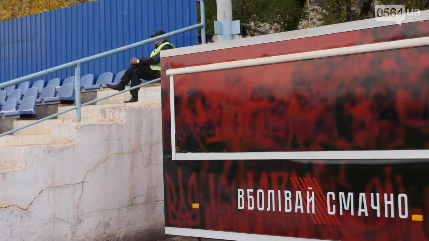 """""""Кривбасс"""" одержал важную победу над """"Балканами"""", - ФОТО, ВИДЕО , фото-3"""