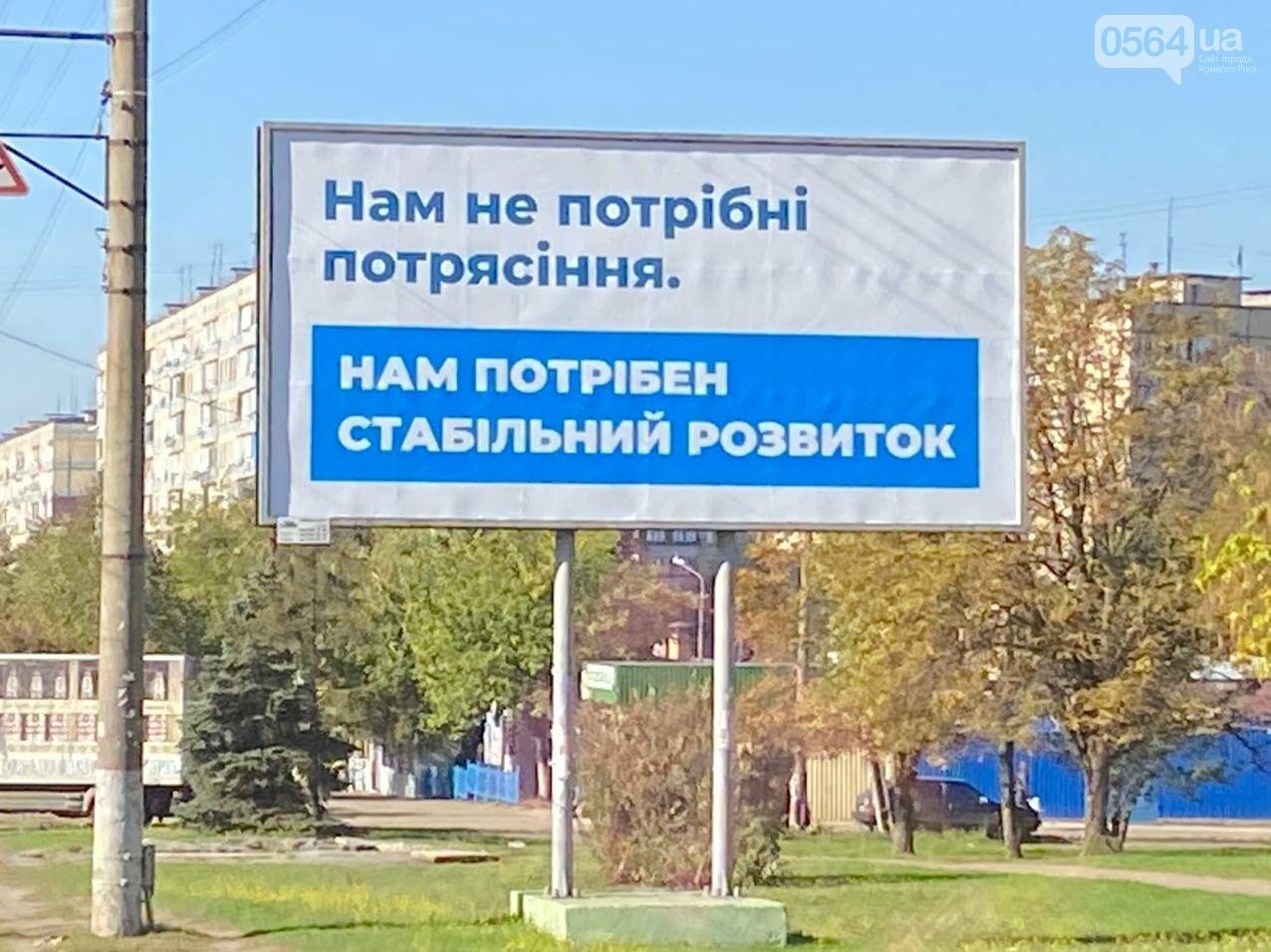 """Как прошел """"день тишины"""" в Кривом Роге, - ФОТО , фото-10"""