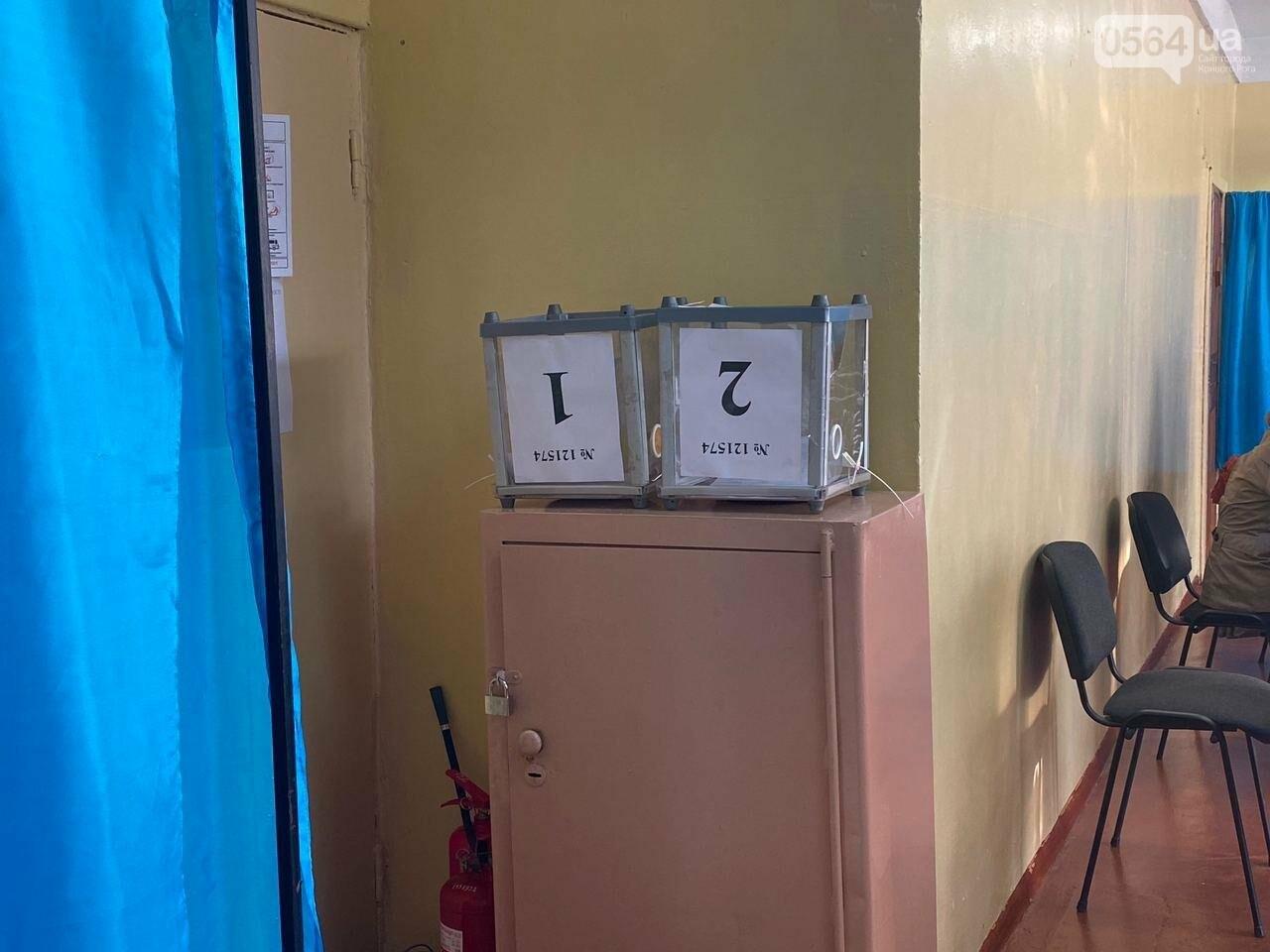 В Кривом Роге избиратель хотел проголосовать раньше времени, - ФОТО, ВИДЕО , фото-2