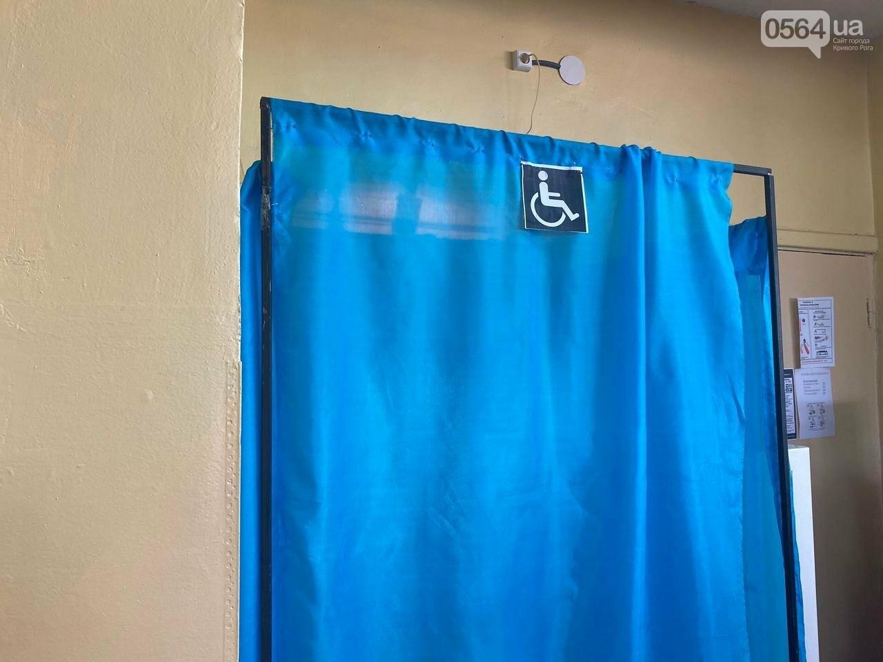 В Кривом Роге избиратель хотел проголосовать раньше времени, - ФОТО, ВИДЕО , фото-9