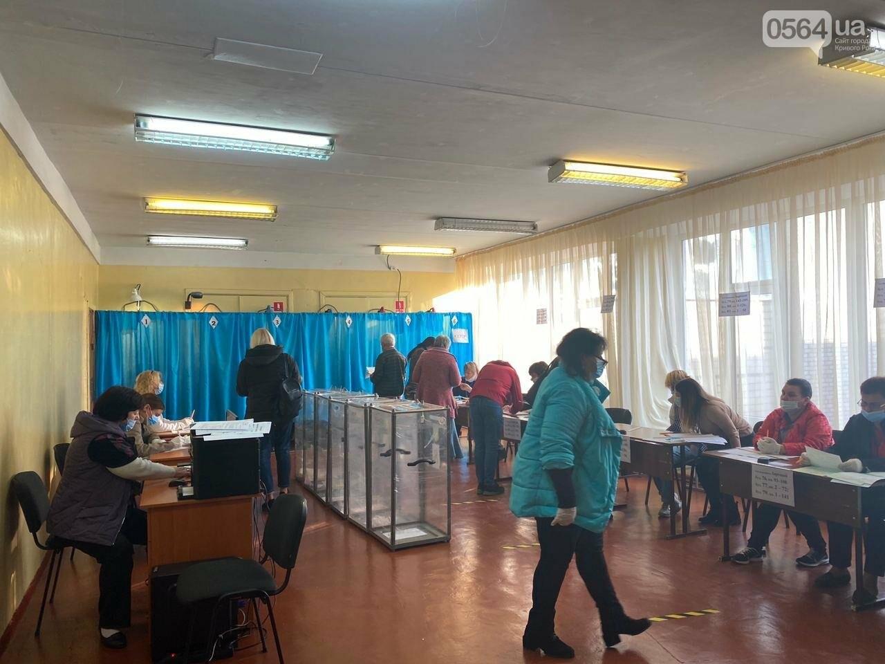 В Кривом Роге избиратель хотел проголосовать раньше времени, - ФОТО, ВИДЕО , фото-1