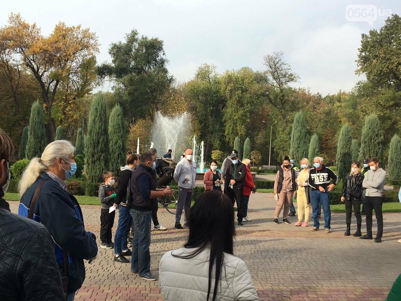 Как выглядит парк, который благоустраивают криворожане, - ФОТО, ВИДЕО, фото-1
