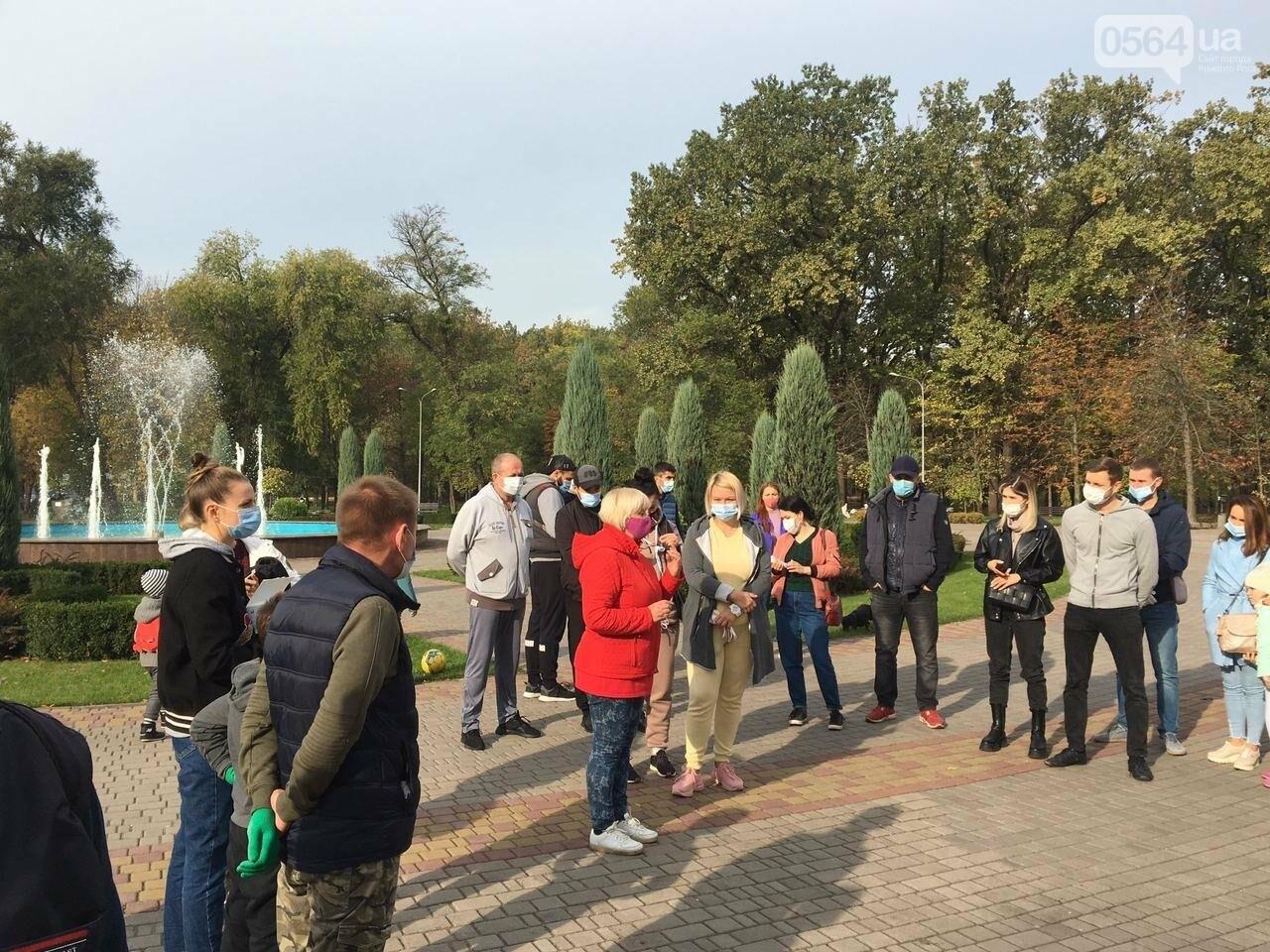 Как выглядит парк, который благоустраивают криворожане, - ФОТО, ВИДЕО, фото-6
