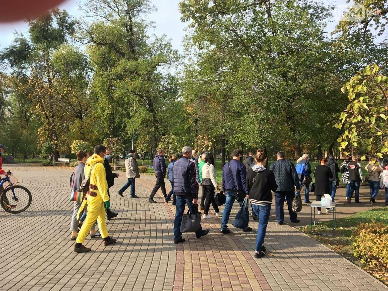 Как выглядит парк, который благоустраивают криворожане, - ФОТО, ВИДЕО, фото-7