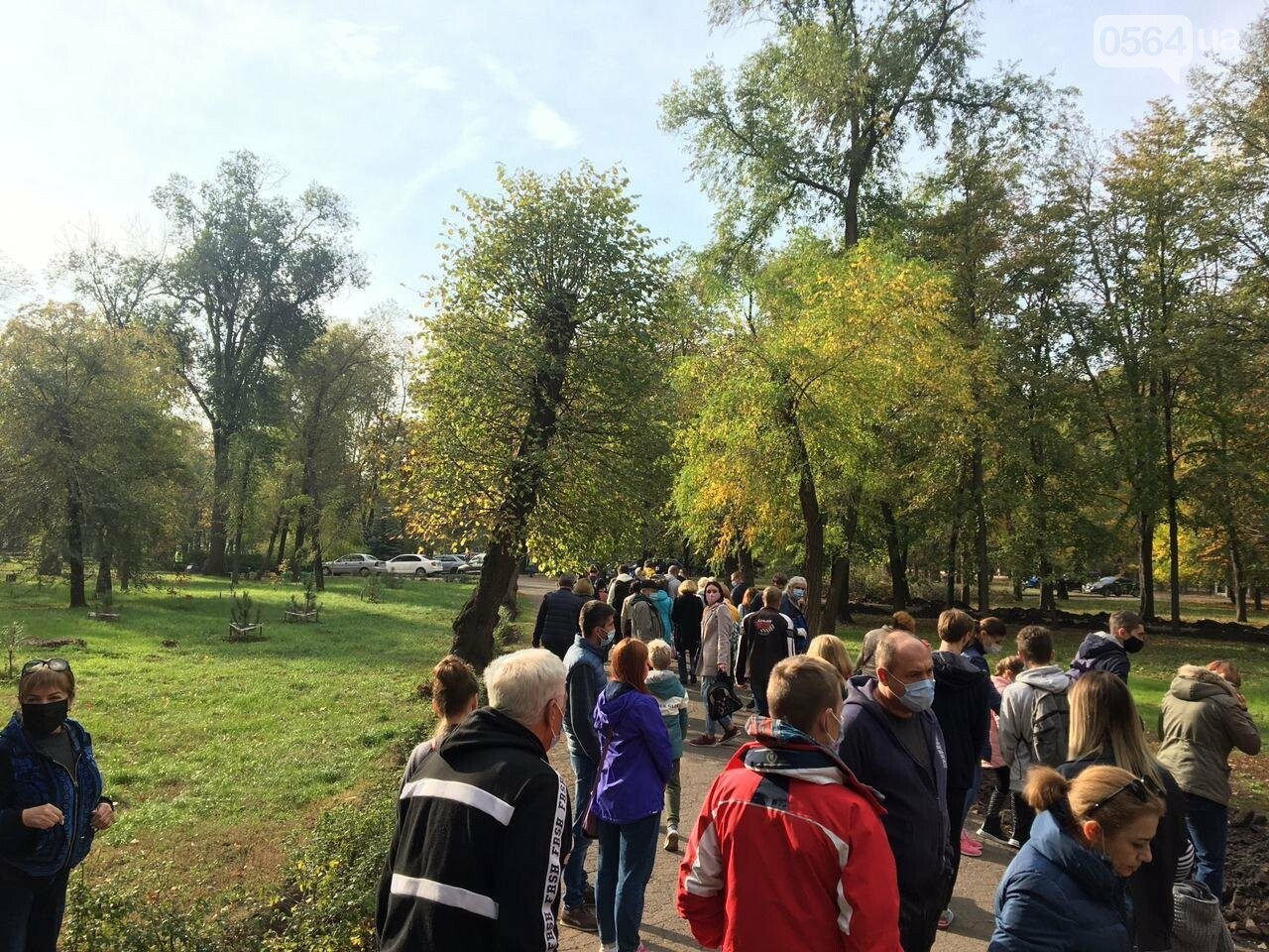 Как выглядит парк, который благоустраивают криворожане, - ФОТО, ВИДЕО, фото-9