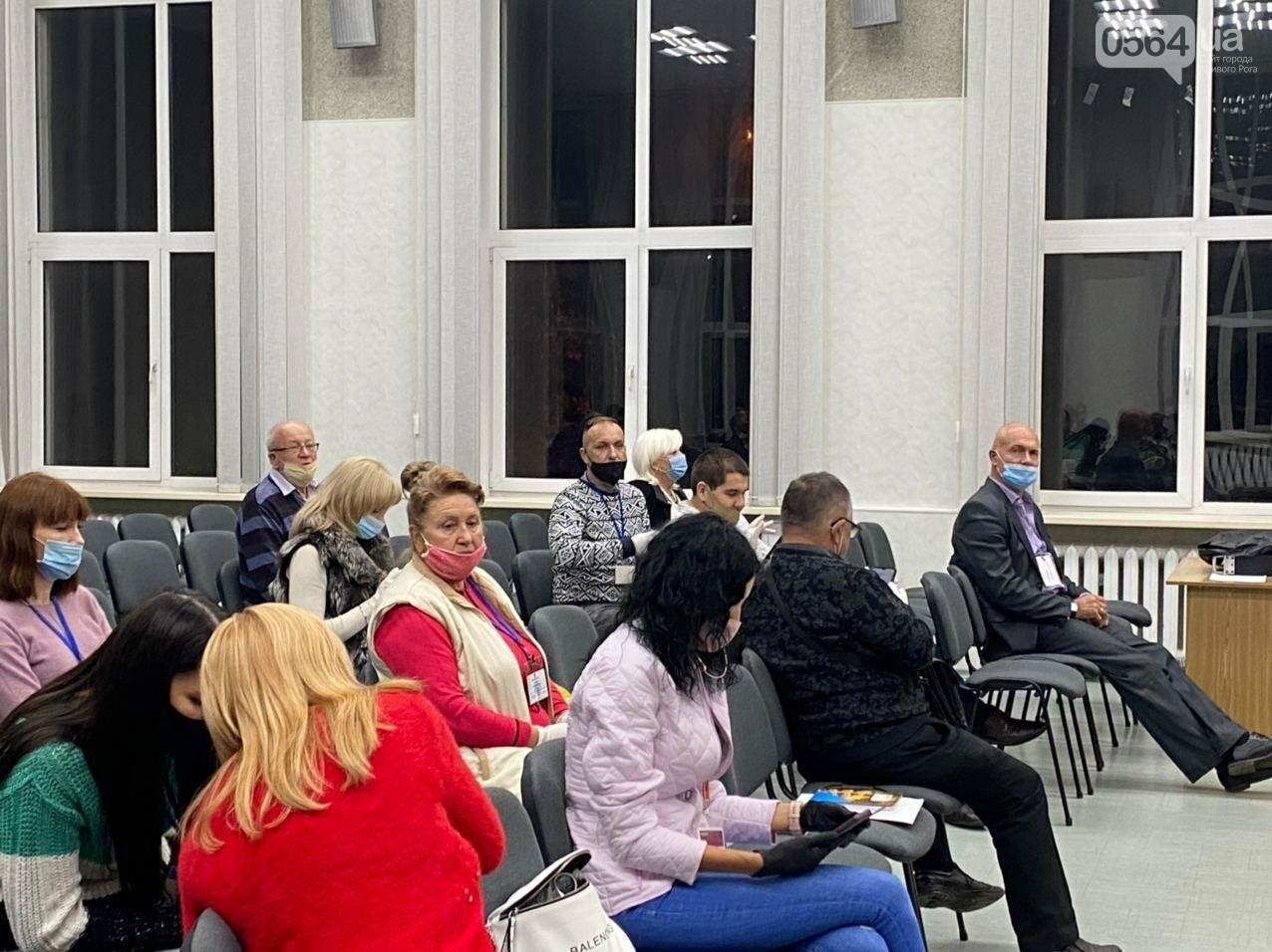 Явка на местных выборах в Покровском районе Кривого Рога составила 35,09 %, - ФОТО, ВИДЕО, фото-4