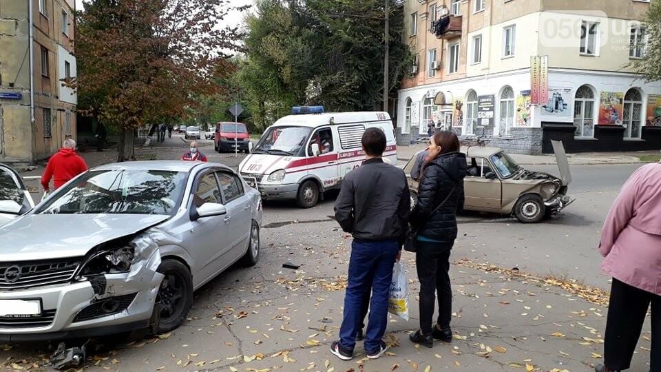 """На перекрестке Кривого Рога не разминулись """"ВАЗ"""" и """"Opel"""", - ФОТО , фото-5"""