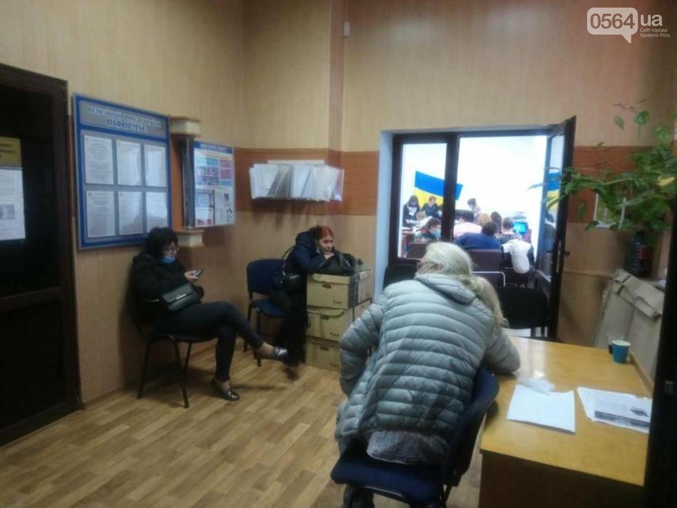 В Кривом Роге районные избирательные комиссии массово отправляли протоколы УИК на уточнение, фото-1