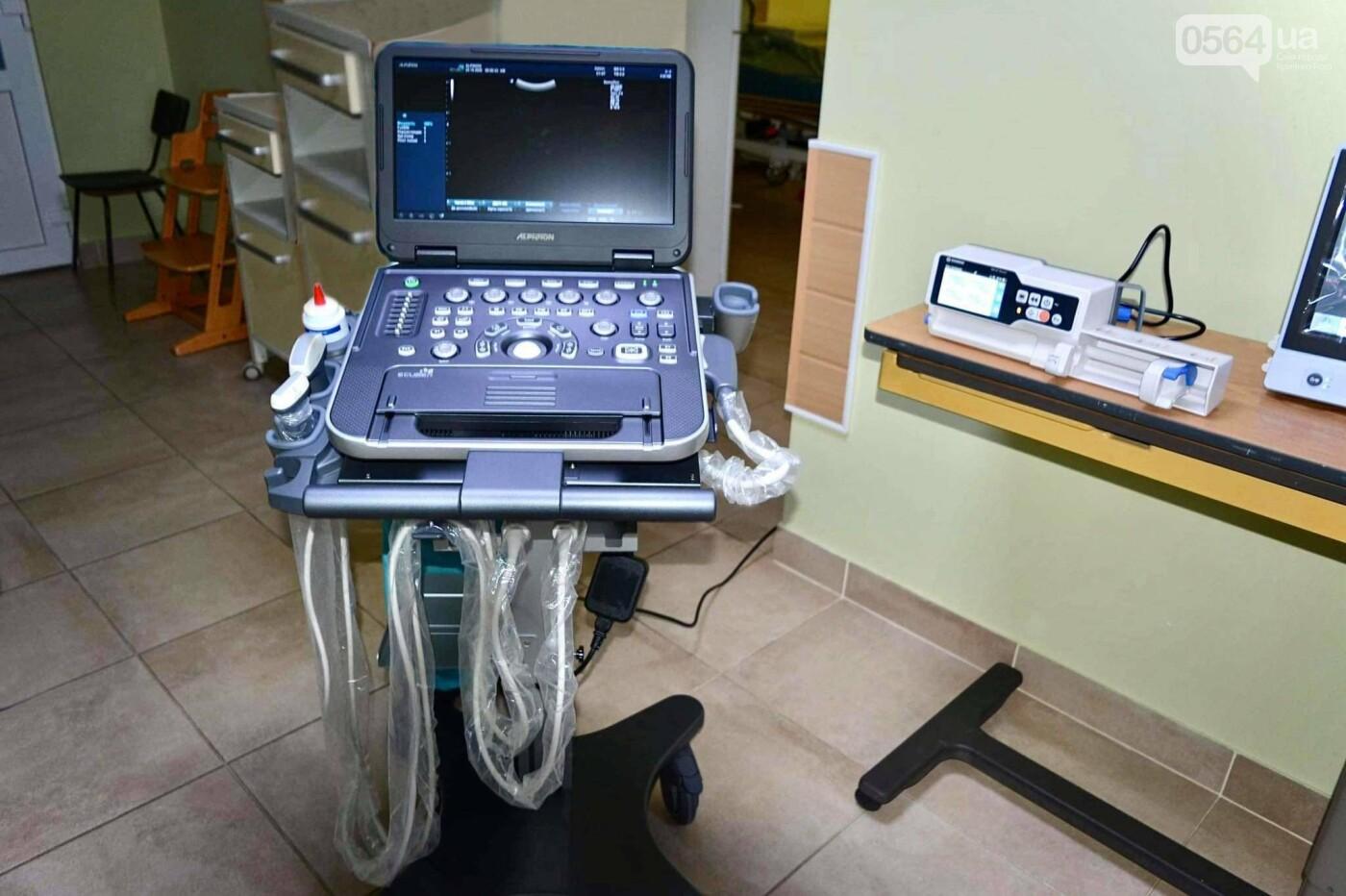Компанія Метінвест придбала медичне обладнання для Петрівської лікарні, фото-2