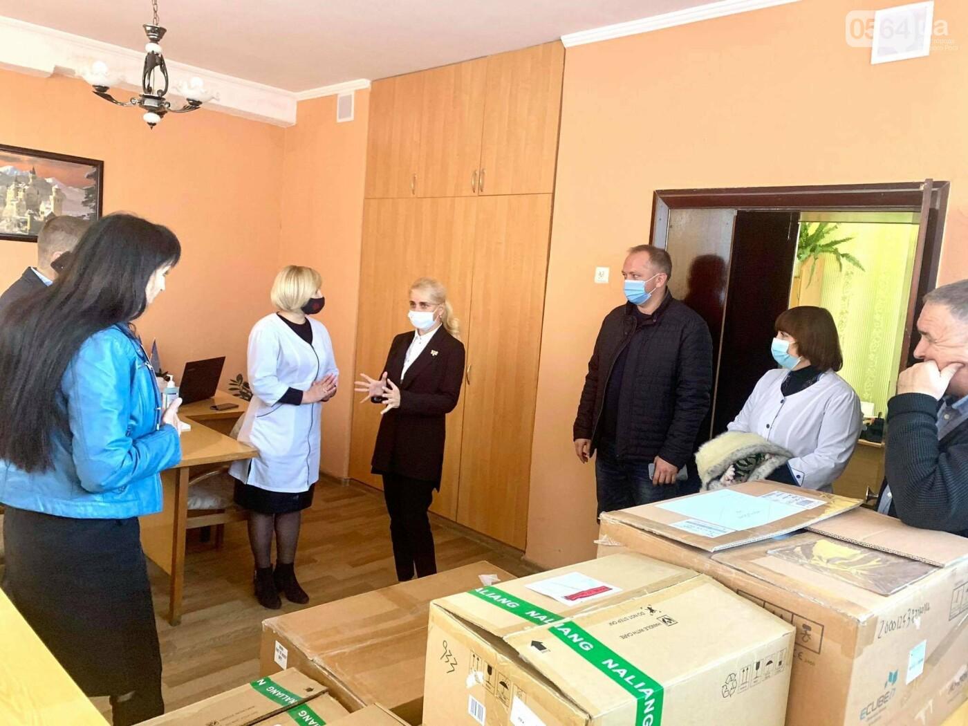 Компанія Метінвест придбала медичне обладнання для Петрівської лікарні, фото-5