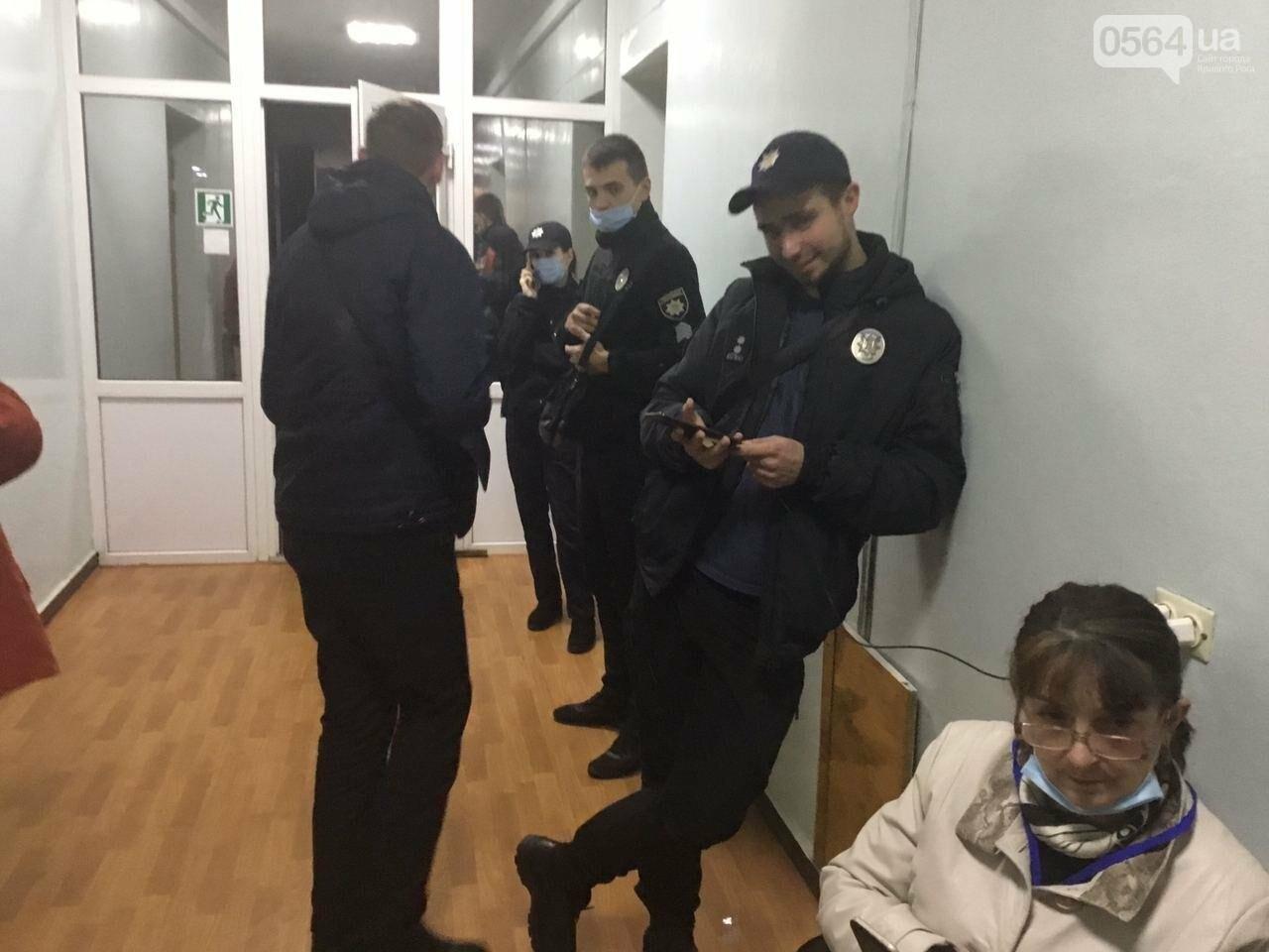 Криворожская городская избирательная комиссия приняла протоколы от более 25% УИК, - ФОТО, фото-5