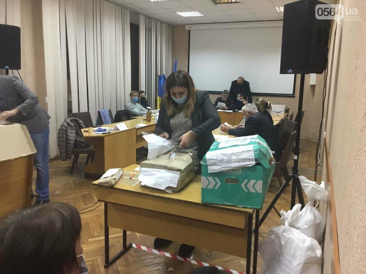 Криворожская городская избирательная комиссия приняла протоколы от более 25% УИК, - ФОТО, фото-1