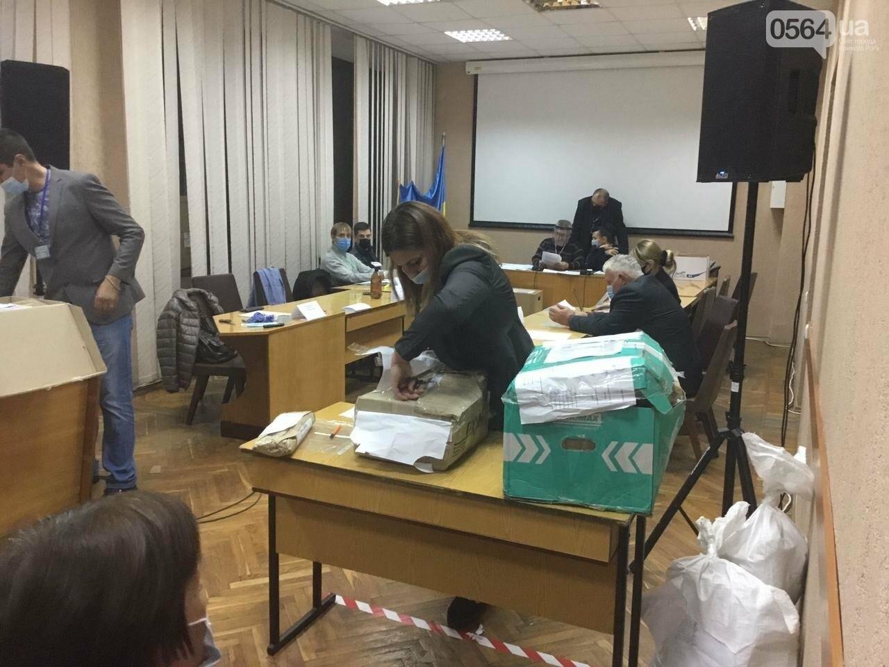 Криворожская городская избирательная комиссия приняла протоколы от более 25% УИК, - ФОТО, фото-6