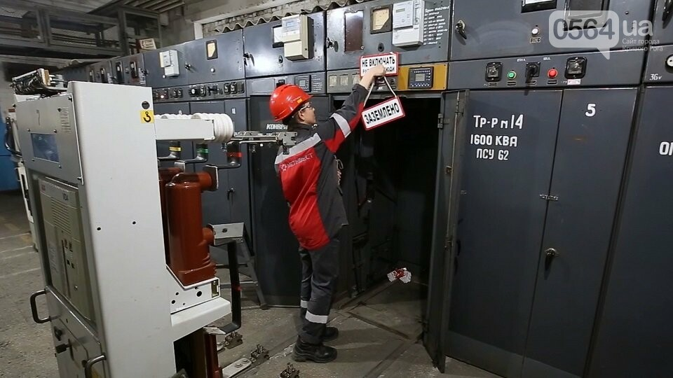 Метинвест инвестировал в безопасность сотрудников около 400 миллионов гривен, фото-2