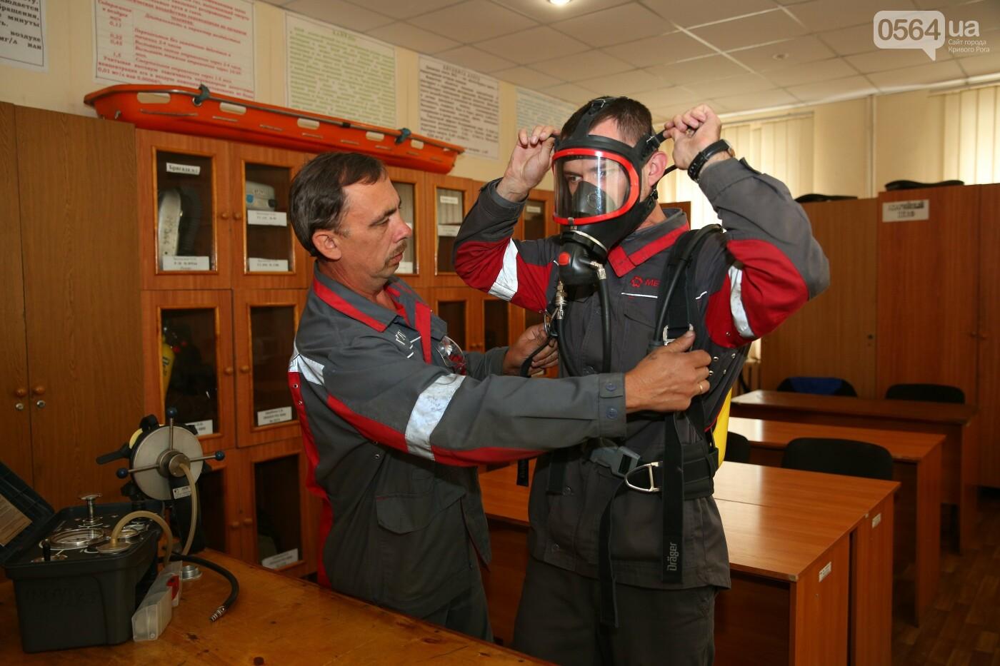 Метинвест инвестировал в безопасность сотрудников около 400 миллионов гривен, фото-1