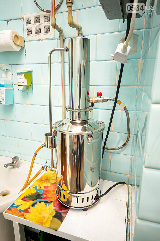 Метинвест приобрел новое медоборудование для обслуживания работников СевГОКа, фото-2