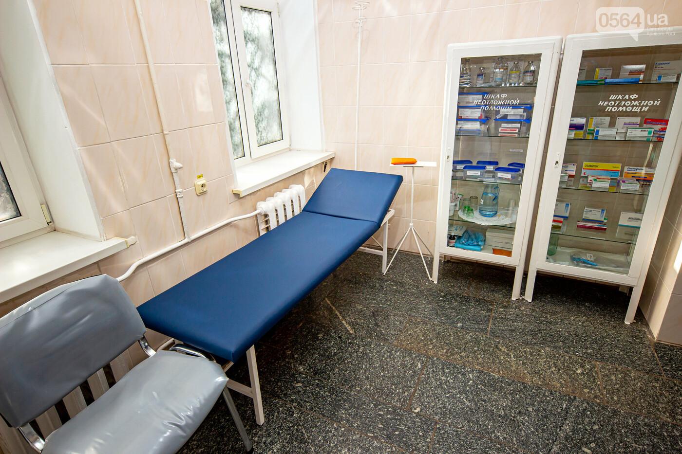 Метинвест приобрел новое медоборудование для обслуживания работников СевГОКа, фото-5