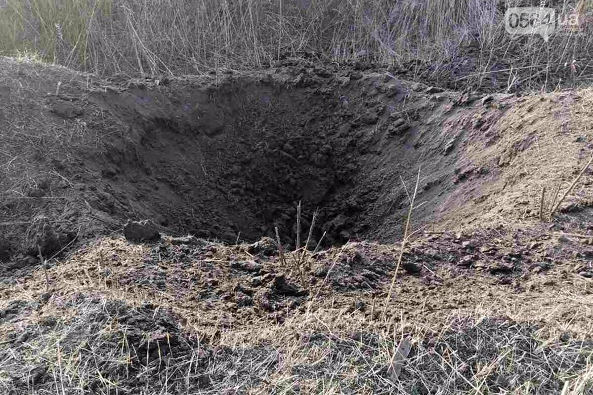 В Криворожском районе нашли более 40 взрывоопасных предметов, - ФОТО , фото-1