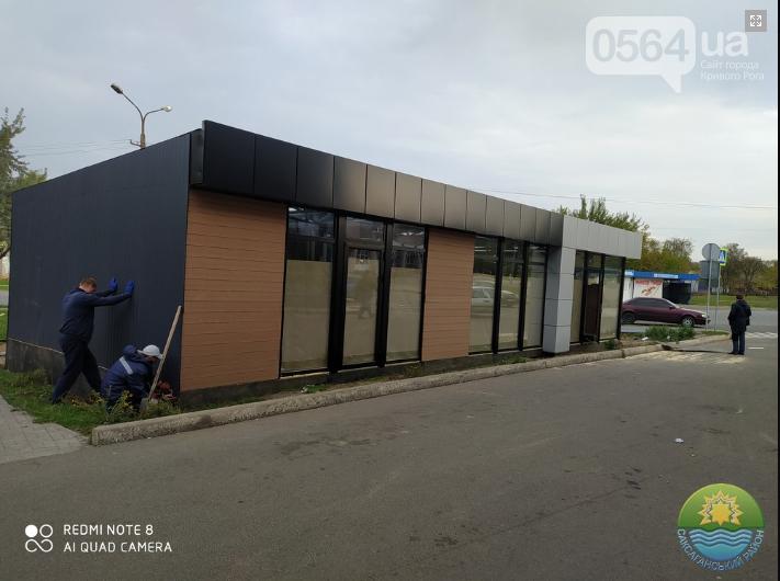 В Кривом Роге чиновники заметили, что в городе незаконно устанавливают МАФы, - ФОТО , фото-2