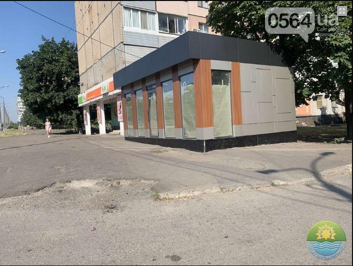В Кривом Роге чиновники заметили, что в городе незаконно устанавливают МАФы, - ФОТО , фото-1
