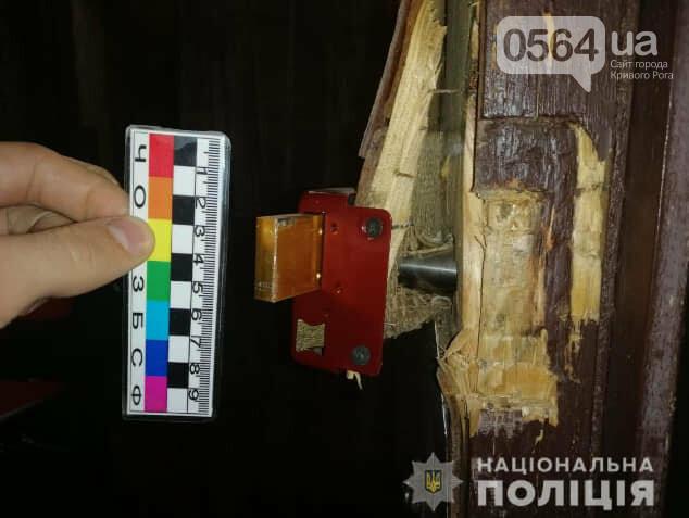В Кривом Роге задержали рецидивиста, которого подозревают в квартирной краже, - ФОТО , фото-2