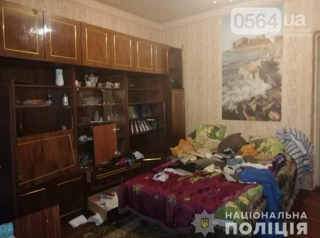 В Кривом Роге задержали рецидивиста, которого подозревают в квартирной краже, - ФОТО , фото-1