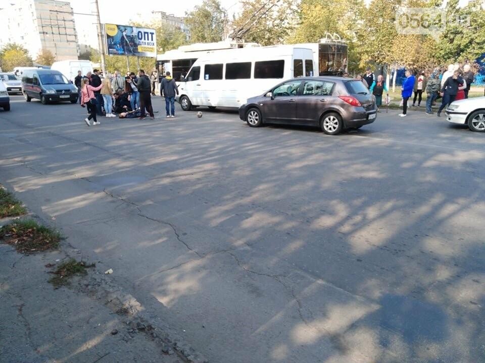 В Кривом Роге Nissan сбил двоих детей на пешеходном переходе, - ФОТО, ВИДЕО , фото-4