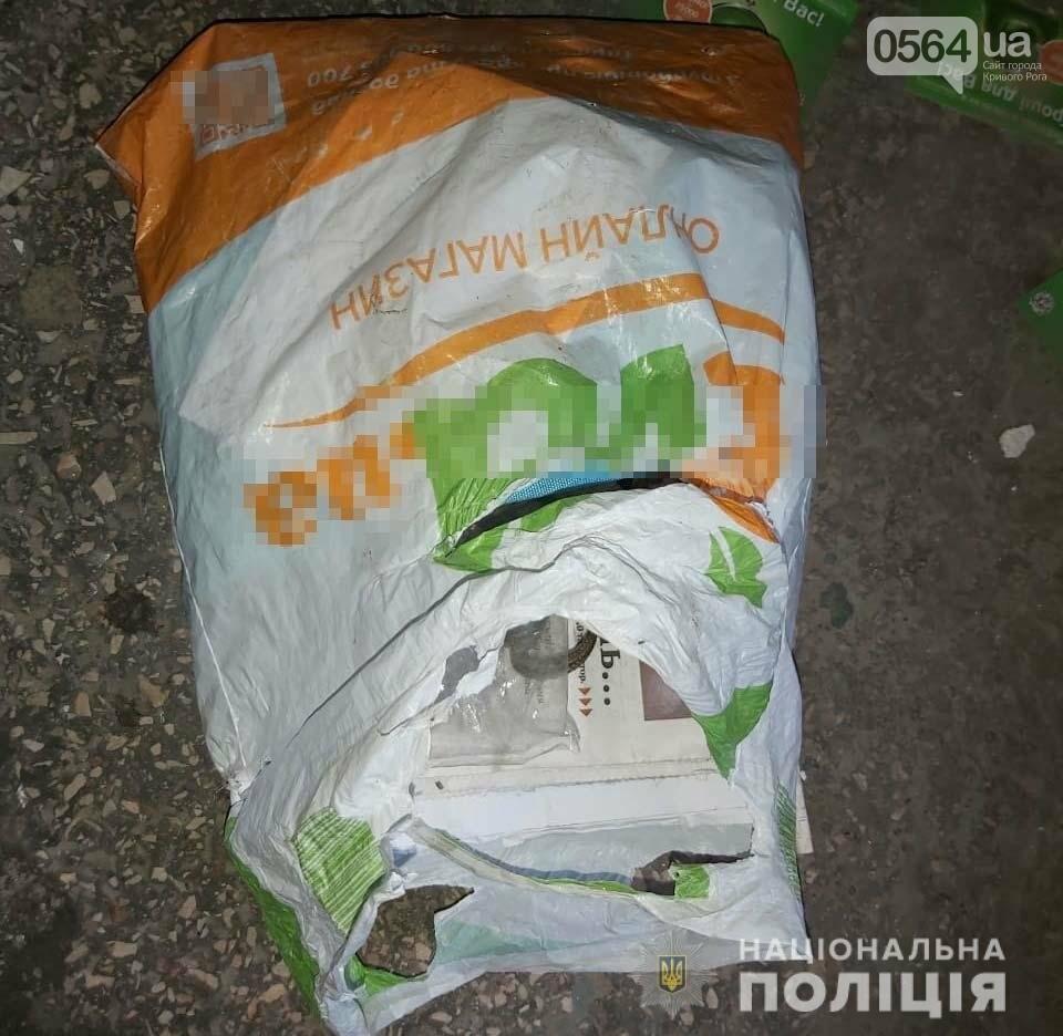 34-летний криворожанин напал на пенсионерку и украл у нее пакет с 81 тысячей гривен пенсий , фото-1