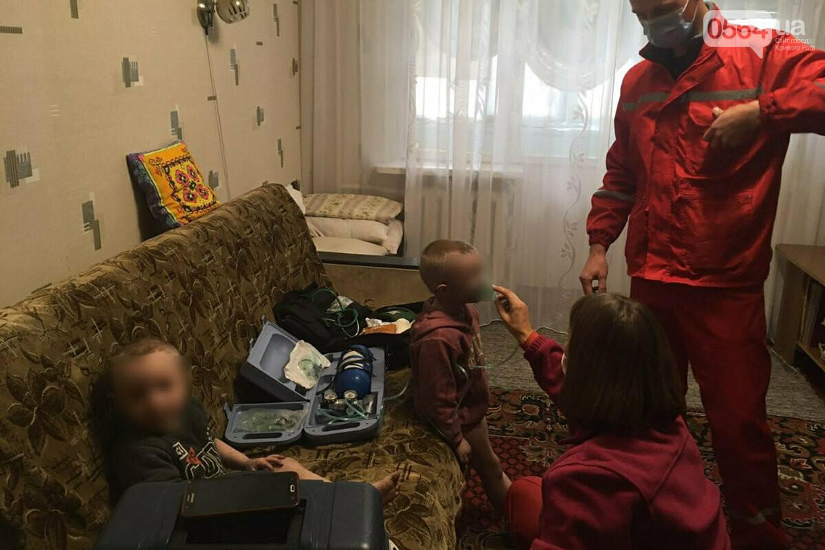 """""""Детская шалость с огнем"""" могла стать причиной пожара в Кривом Роге, где пострадали двое малышей, - ФОТО, фото-2"""