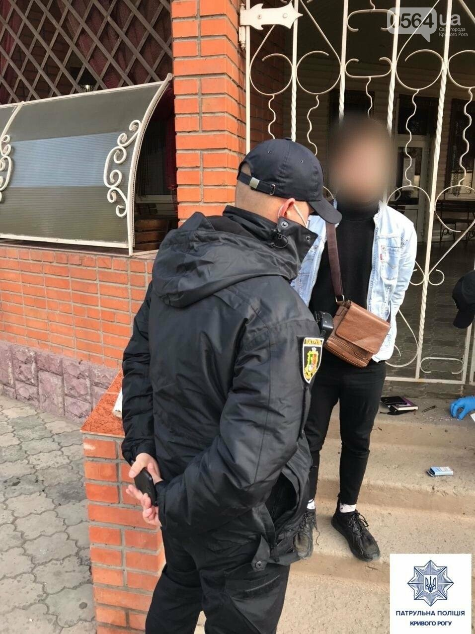 Криворожане показали копам мужчину, который хранил наркотики, - ФОТО, фото-2