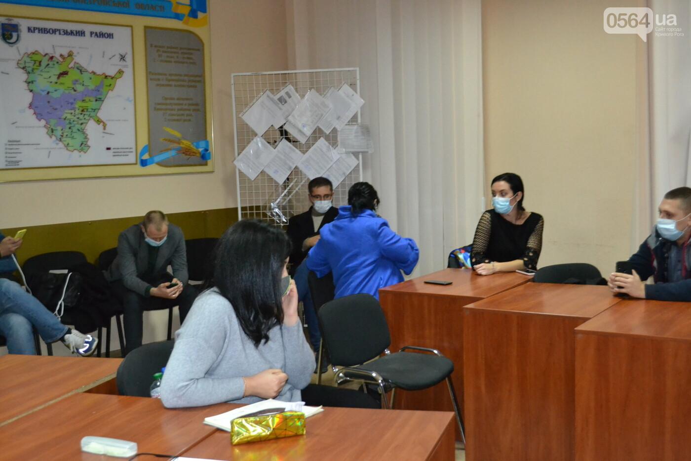Криворожская РИК продолжает принимать протоколы об итогах голосования на выборах в райсовет, - ФОТО, фото-5