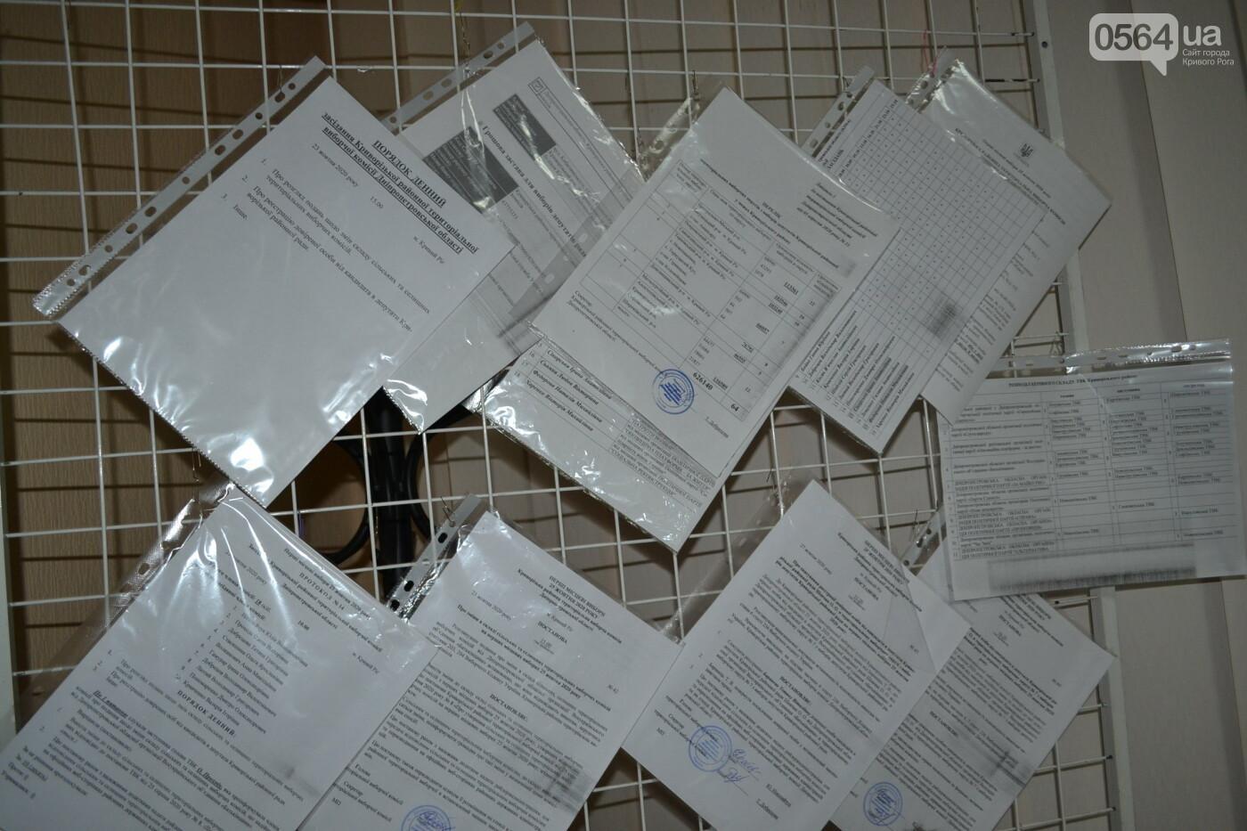 Криворожская РИК продолжает принимать протоколы об итогах голосования на выборах в райсовет, - ФОТО, фото-7
