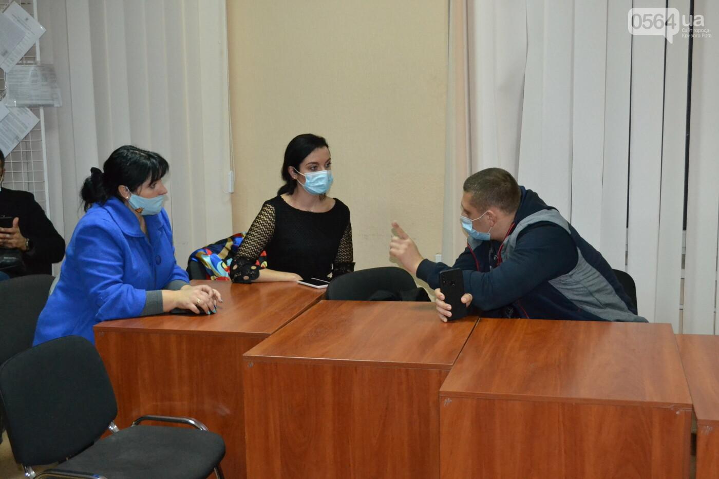 Криворожская РИК продолжает принимать протоколы об итогах голосования на выборах в райсовет, - ФОТО, фото-4