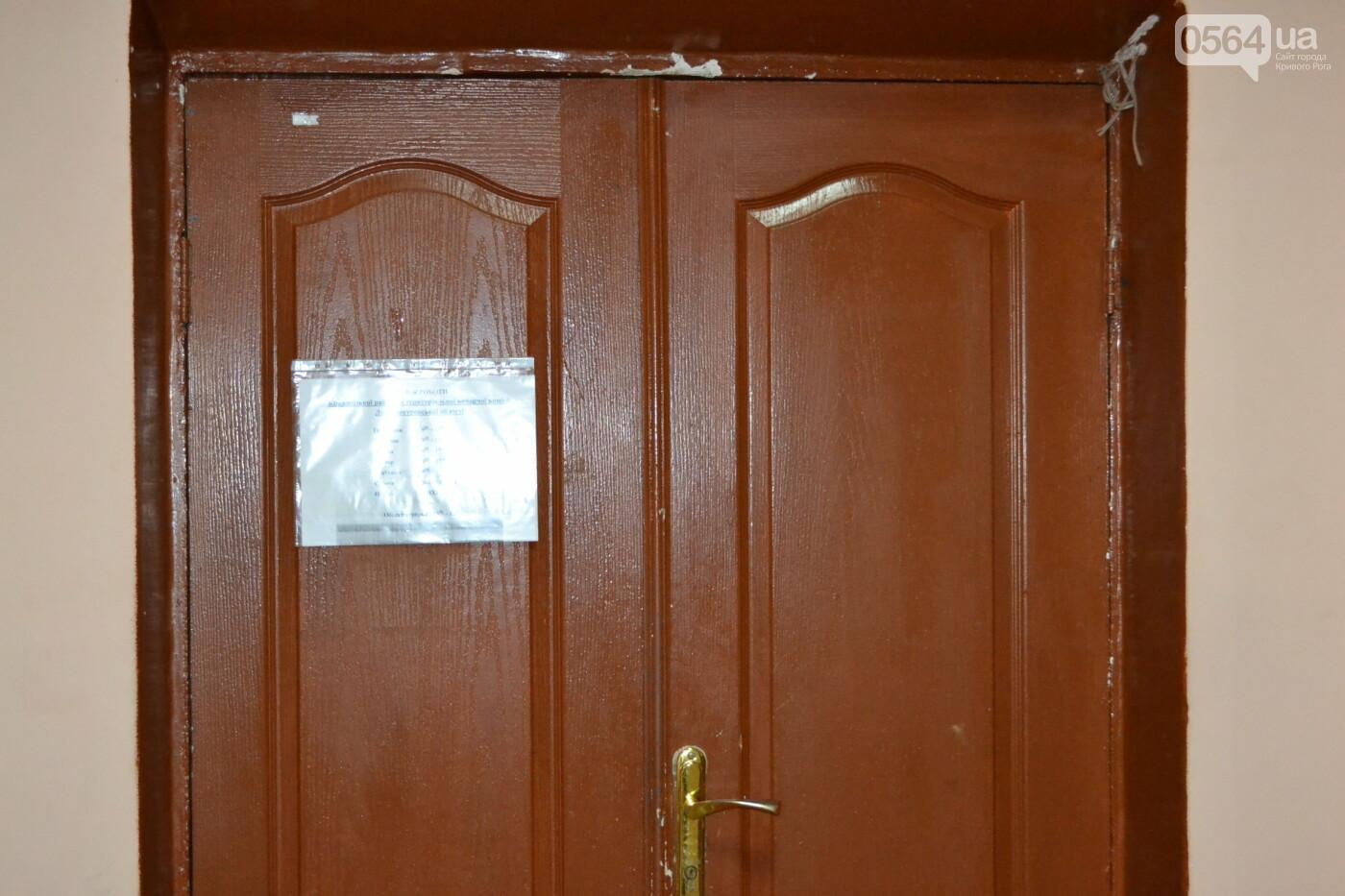 Криворожская РИК продолжает принимать протоколы об итогах голосования на выборах в райсовет, - ФОТО, фото-8