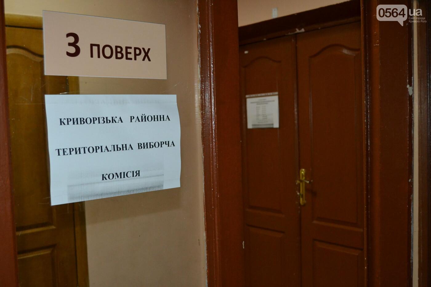 Криворожская РИК продолжает принимать протоколы об итогах голосования на выборах в райсовет, - ФОТО, фото-9