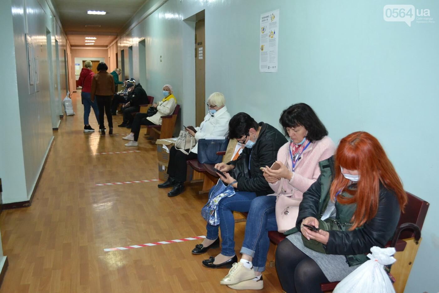 Криворожская ГИК приняла более 72% протоколов по выборам депутатов облсовета, - ФОТО, фото-4