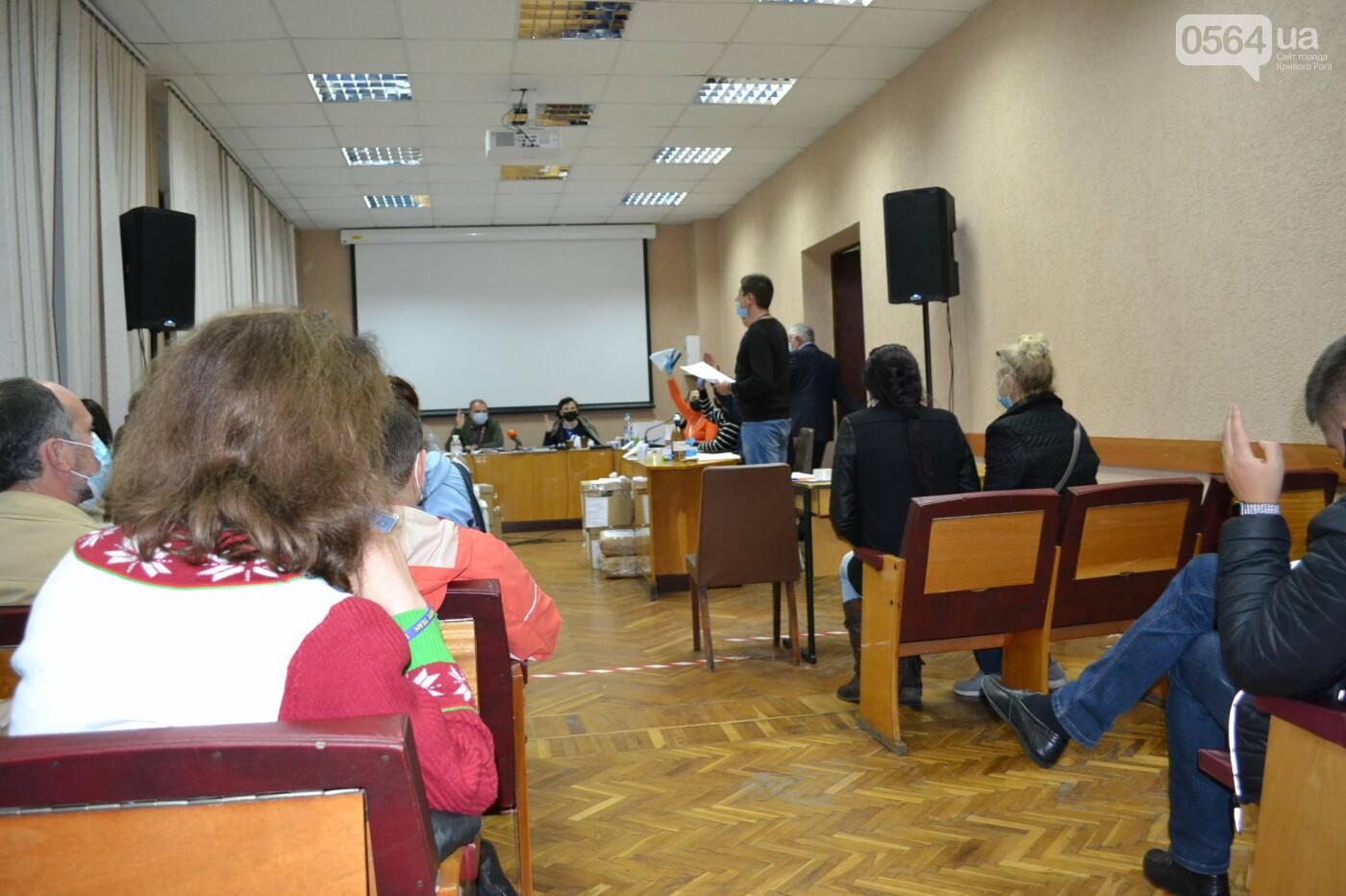 Криворожская ГИК приняла более 72% протоколов по выборам депутатов облсовета, - ФОТО, фото-5