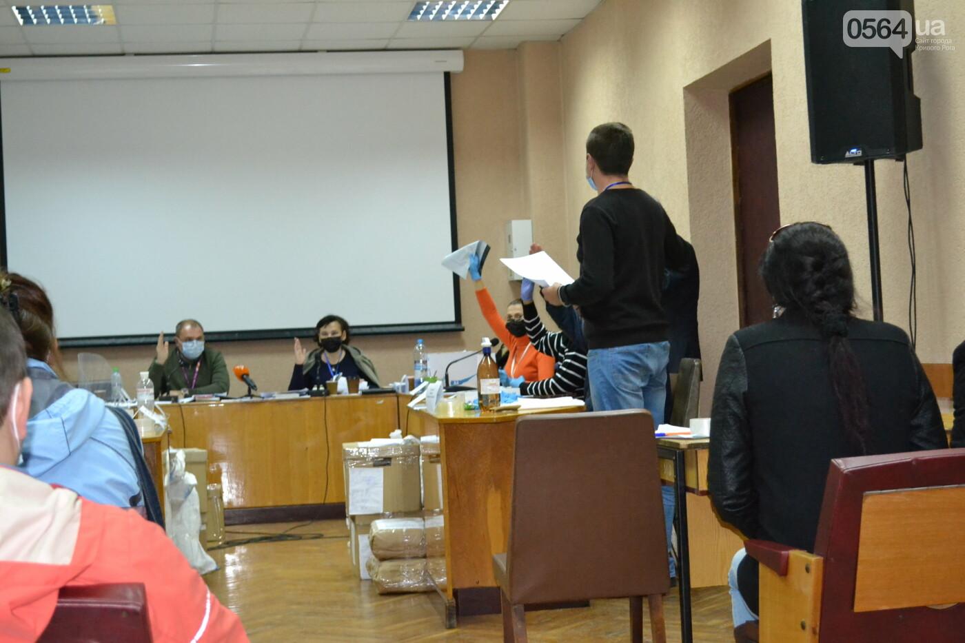 Криворожская ГИК приняла более 72% протоколов по выборам депутатов облсовета, - ФОТО, фото-7