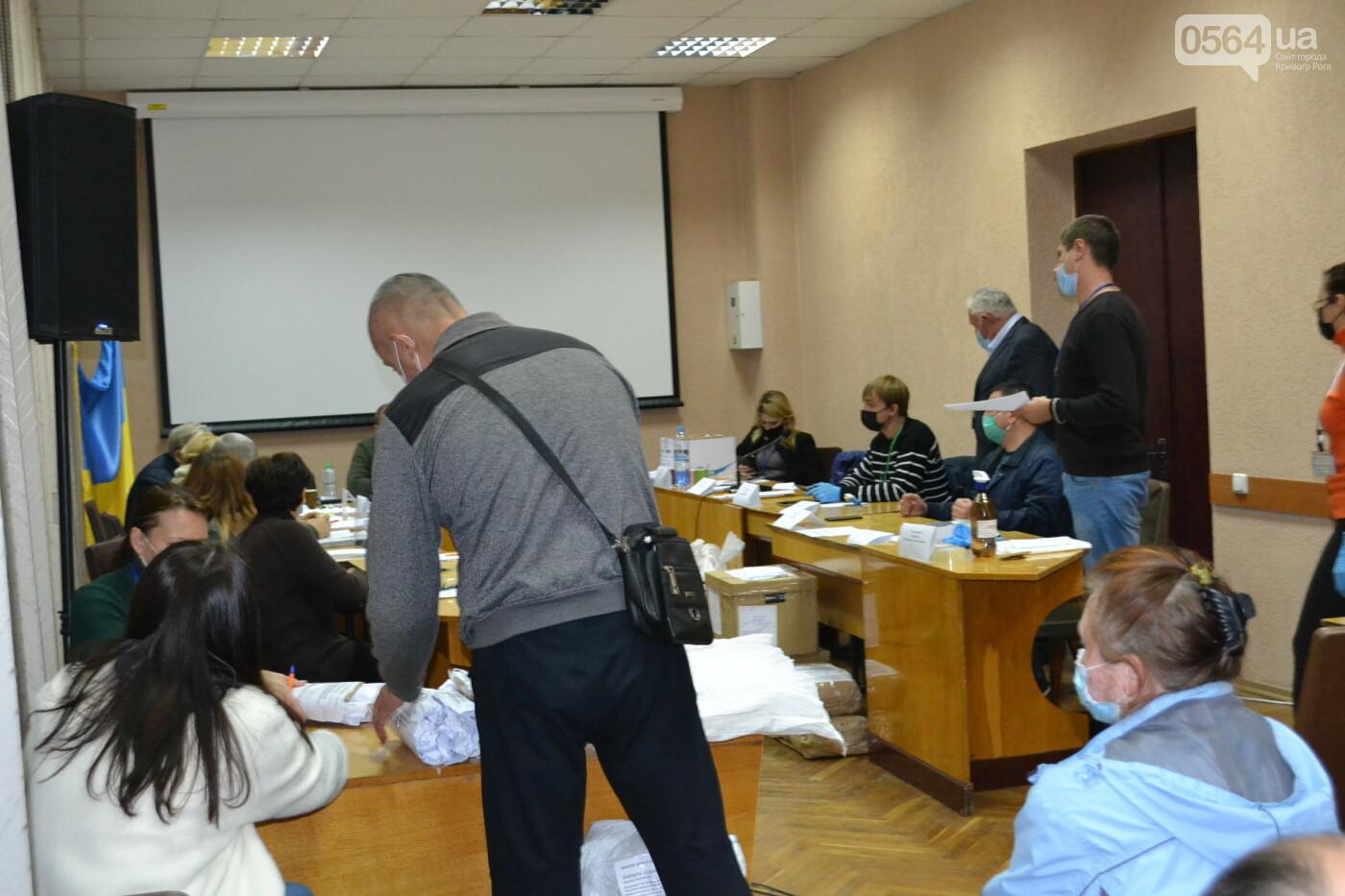 Криворожская ГИК приняла более 72% протоколов по выборам депутатов облсовета, - ФОТО, фото-9