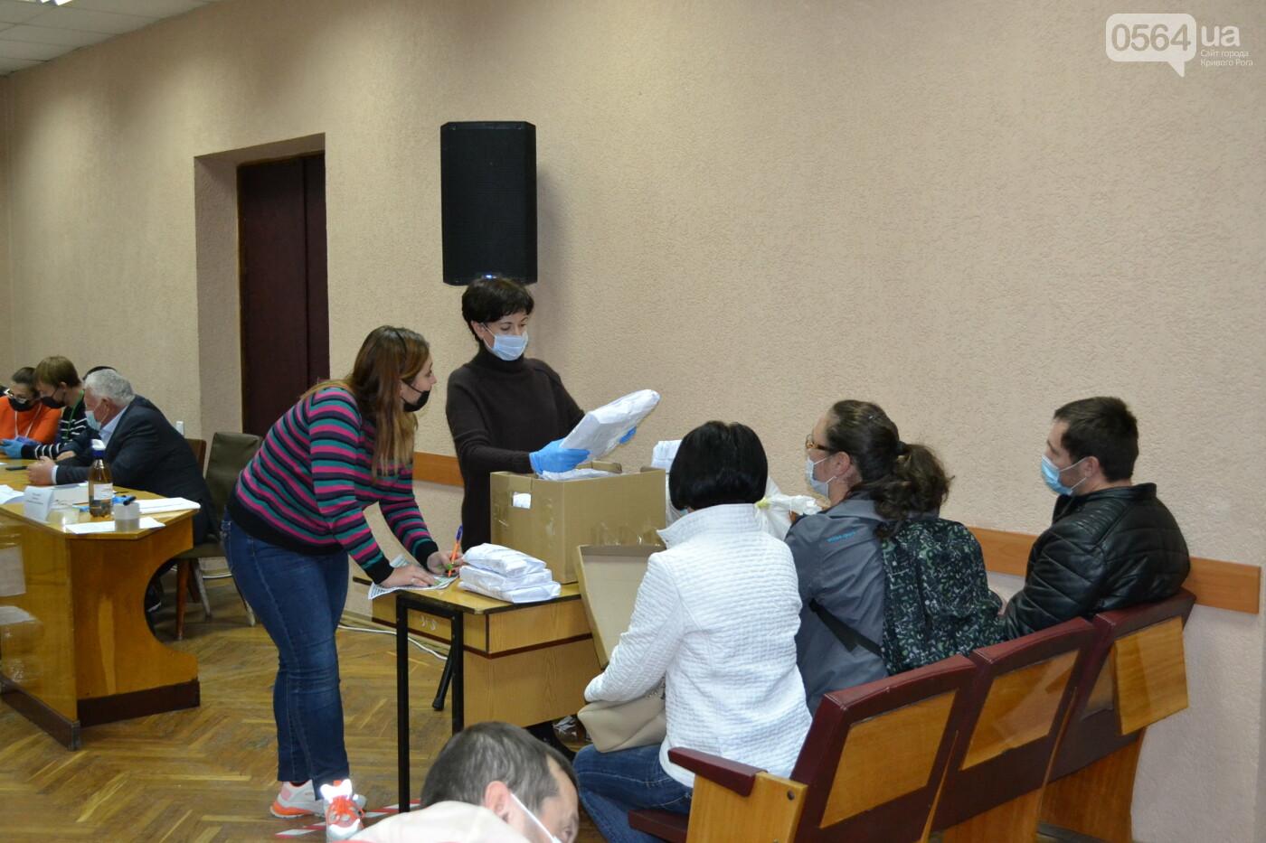 Криворожская ГИК приняла более 72% протоколов по выборам депутатов облсовета, - ФОТО, фото-14