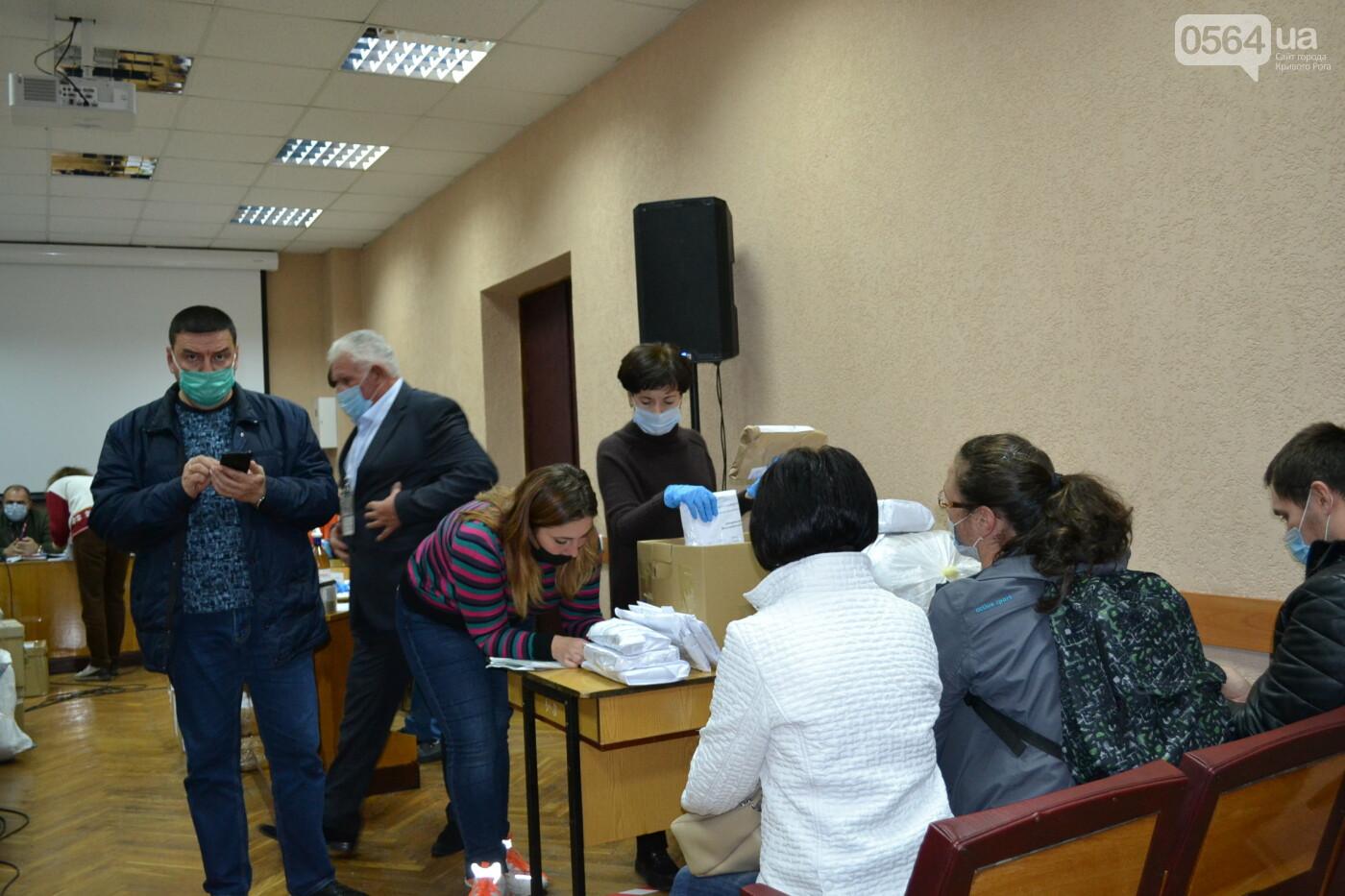 Криворожская ГИК приняла более 72% протоколов по выборам депутатов облсовета, - ФОТО, фото-15