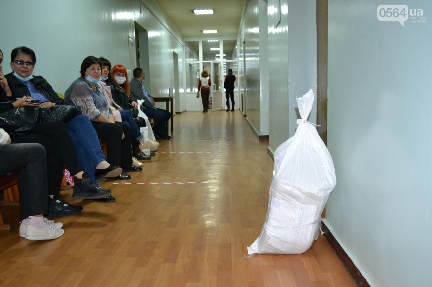 Криворожская ГИК приняла более 72% протоколов по выборам депутатов облсовета, - ФОТО, фото-18