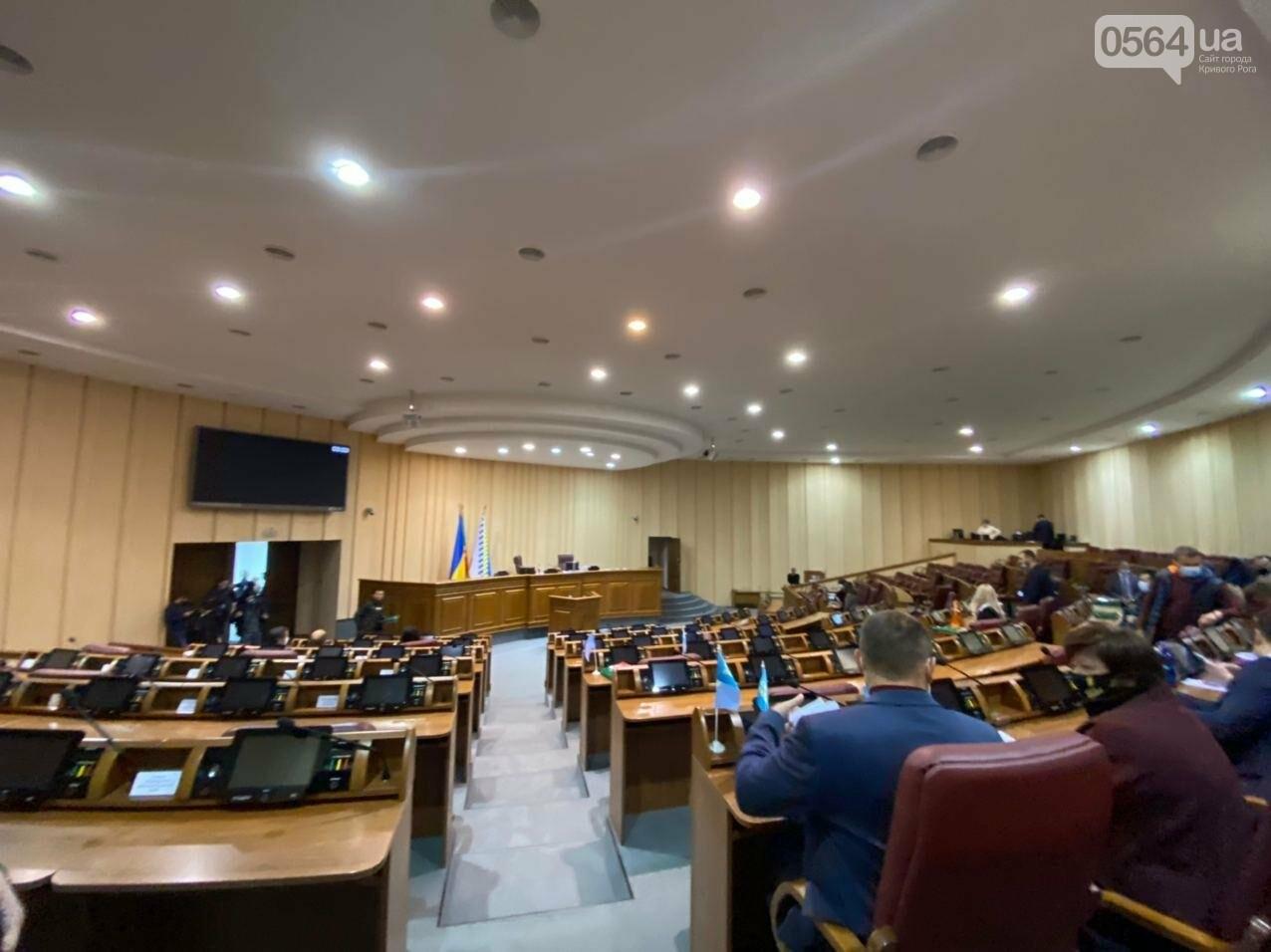 На созванную мэром Кривого Рога сессию не пришли его депутаты, - ФОТО, ВИДЕО, фото-6