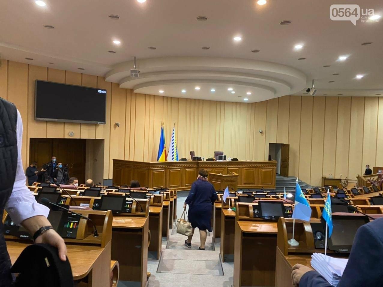 На созванную мэром Кривого Рога сессию не пришли его депутаты, - ФОТО, ВИДЕО, фото-8